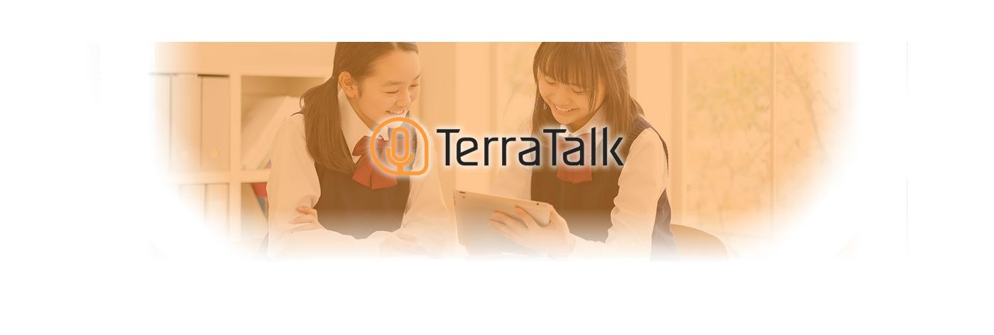 contact_ter-already