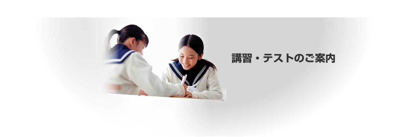 koukoumoshi_test