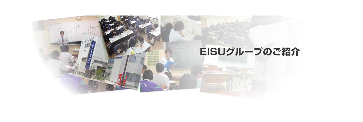 schoollist-test