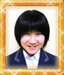 鎌田絢子さん