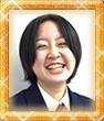 早坂椿さん