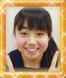 村田桜子さん