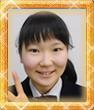小野寺絢子さん