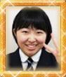 石塚茉央さん