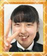小松志伊奈さん