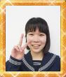 中村咲希さん