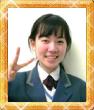 鎌田結夏子さん