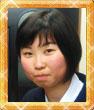 小松果蓮さん