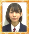 石田空さん