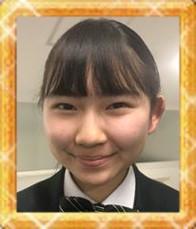 渡部里桜さん