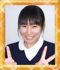 平野茉生さん