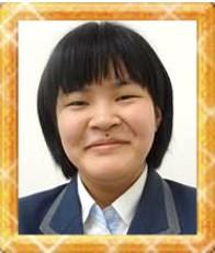 須藤菜南さん